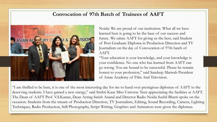 convocation of 97th batch of trainees of aaft n.
