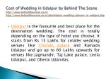 cost of wedding in udaipur by behind the scene 7