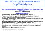 mgt 598 study predictable world mgt598study com 3
