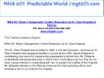mha 601 predictable world mgt601 com 8