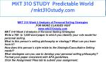 mkt 310 study predictable world mkt310study com 1