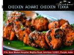 chicken achari chicken tikka