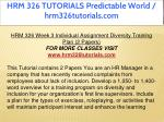 hrm 326 tutorials predictable world 21
