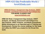 hrm 420 edu predictable world hrm420edu com 13