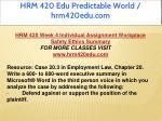 hrm 420 edu predictable world hrm420edu com 42