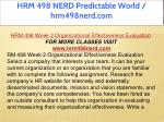 hrm 498 nerd predictable world hrm498nerd com 6