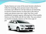 toyota innova car is one of the most favorite