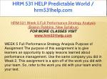 hrm 531 help predictable world hrm531help com 21