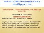 hrm 552 genius predictable world hrm552genius com 6