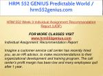 hrm 552 genius predictable world hrm552genius com 8