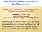 hrm 552 genius predictable world hrm552genius com 9