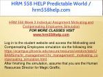 hrm 558 help predictable world hrm558help com 11