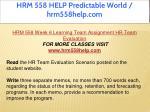 hrm 558 help predictable world hrm558help com 21
