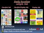 daily excelsior sample ads
