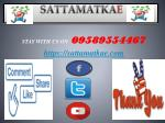 stay with us on 09589554467 https sattamatkae com