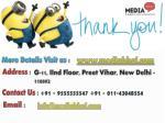 www mediabhai com