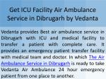 get icu facility air ambulance service