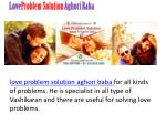 love problem solution aghori baba love problem