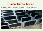 computers on renting