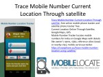 trace mobile number current location through