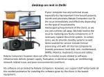 desktop on rent in delhi
