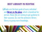 best library in rohtak