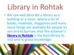 library in rohtak