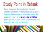 study point in rohtak