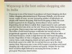 wayscoop is the best online shopping site in india