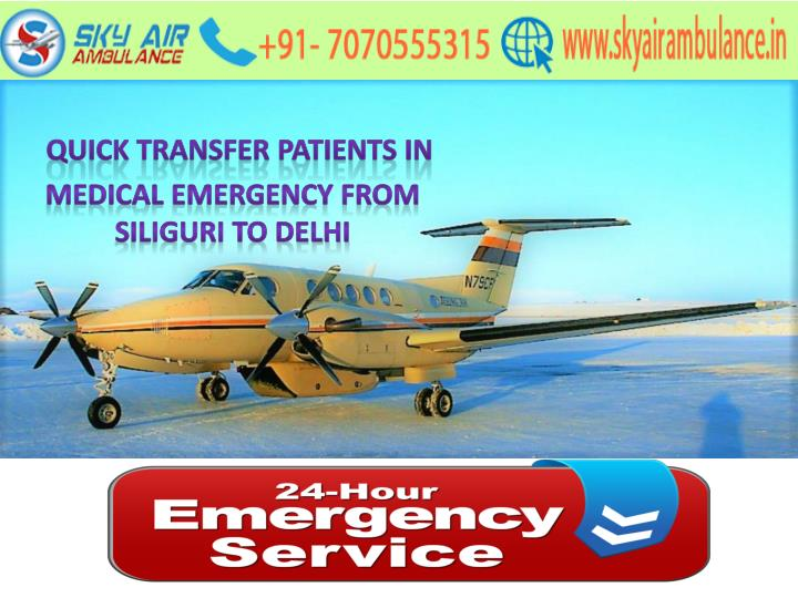 quick transfer patients in medical emergency from n.
