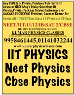 any doubts in physics problems related to iit