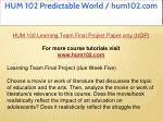 hum 102 predictable world hum102 com 5