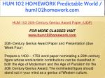 hum 102 homework predictable world hum102homework 1