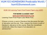 hum 102 homework predictable world hum102homework 5