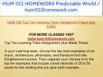 hum 102 homework predictable world hum102homework 8