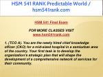 hsm 541 rank predictable world hsm541rank com 1