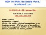 hsm 541 rank predictable world hsm541rank com 13