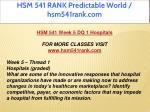 hsm 541 rank predictable world hsm541rank com 16