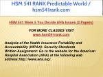 hsm 541 rank predictable world hsm541rank com 18