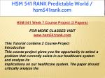 hsm 541 rank predictable world hsm541rank com 22