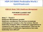hsm 541 rank predictable world hsm541rank com 24
