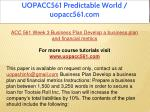 uopacc561 predictable world uopacc561 com 11