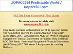 uopacc561 predictable world uopacc561 com 2