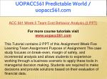 uopacc561 predictable world uopacc561 com 24