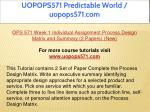 uopops571 predictable world uopops571 com 9