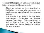 top event management company in udaipur http www behindthescene co in 3