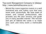 top event management company in udaipur http www behindthescene co in 5