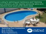 looking for swimming pool maintenance work