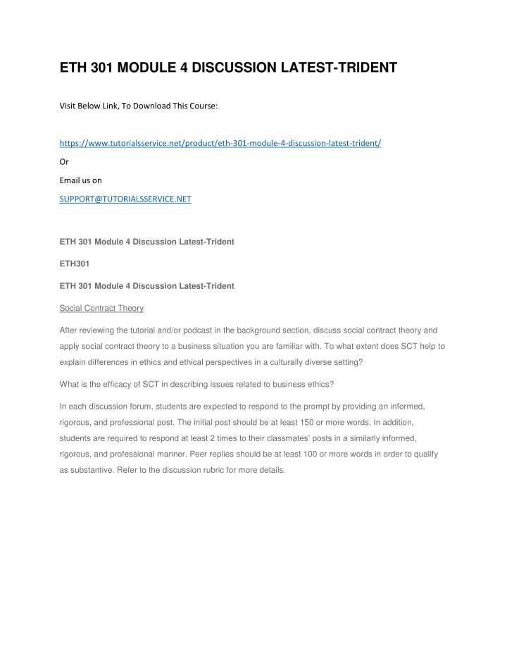 eth 301 module 4 discussion latest trident n.