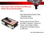 real carbon fiber and steel anti rfid card holder